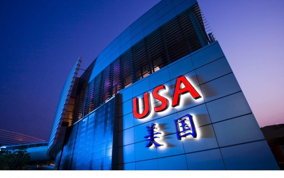 USA Pavilion at the World Expo in Astana